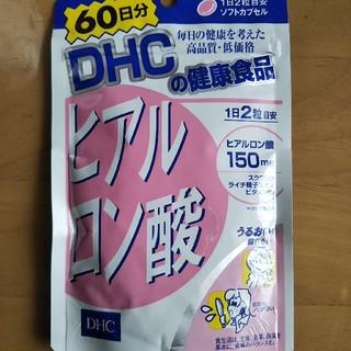 ディーエイチシー(DHC)のDHC・ヒアルロン酸60日分(その他)