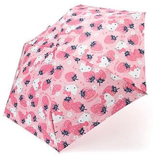 サンリオ(サンリオ)のハローキティ サンリオ 折り畳み傘 新品(傘)