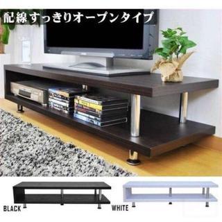 PCデスク・テーブルにもなる テレビボード テレビ台(ローテーブル)