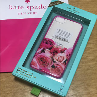 ケイトスペードニューヨーク(kate spade new york)の新品 ケイトスペード iPhone8ケース(iPhoneケース)