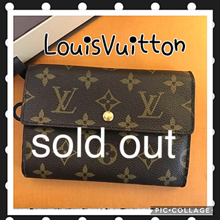 ルイヴィトン(LOUIS VUITTON)の確実正規品✳︎ルイヴィトンモノグラム✳︎パピエ3つ折財布✳︎ルイヴィトン財布✳︎(財布)