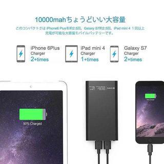 【大好評♪】モバイルバッテリー 10000mAh 2USBポート(バッテリー/充電器)