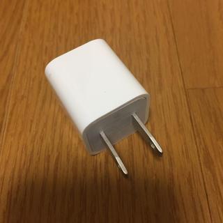 充電アダプター(バッテリー/充電器)