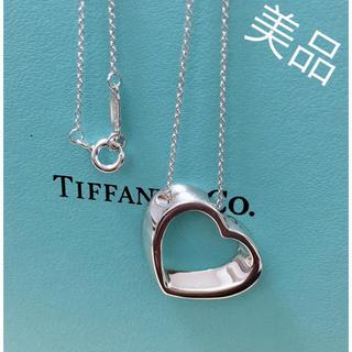 ティファニー(Tiffany & Co.)のティファニー 立体オープンハートネックレス(ネックレス)