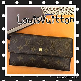 ルイヴィトン(LOUIS VUITTON)の確実正規品✳︎ルイヴィトンモノグラム✳︎3つ折長財布✳︎ルイヴィトン長財布✳︎(財布)
