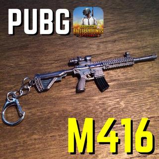 PUBG 荒野行動 武器  M416 キーリングキーホルダー