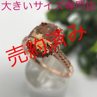 21号22号★どこから見ても美しいモルガナイトのピンクゴールドリング★指輪宝石(リング(指輪))