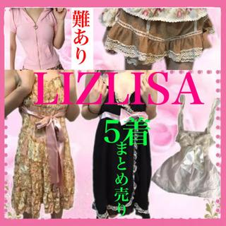 LIZ LISA - いーすさま専用。