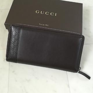 グッチ(Gucci)の【未使用に近い 正規品】グッチ ラウンドファスナー ダークブラウン(財布)