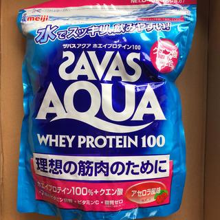 ザバス(SAVAS)のmeijiザバスアクア ホエイプロテイン100アセロラ味 未開封(プロテイン)