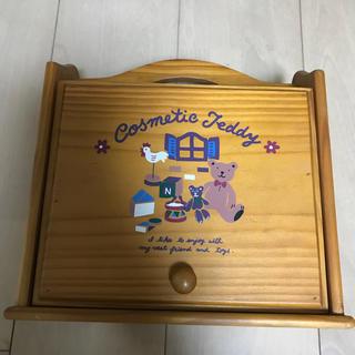 木製 コスメボックス(ケース/ボックス)