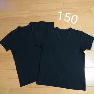 シマムラ(しまむら)の【美品】キッズ シャツ 肌着 サイズ→150(Tシャツ/カットソー)