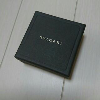 ブルガリ(BVLGARI)の✳BVLGARI✳キーリング✨USED➡︎極美品✨(キーホルダー)