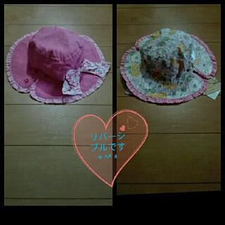 ラグマート(RAG MART)の新品タグ付き ラグマート 女の子帽子 52㎝ リバーシブル(帽子)