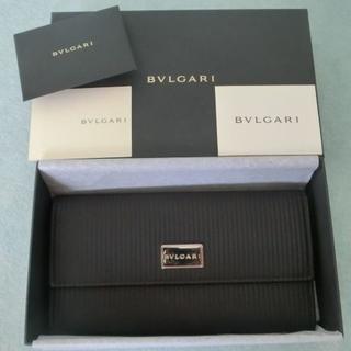 ブルガリ(BVLGARI)の【超美品】ブルガリ 長財布 ミレリゲ PVC×レザー ブラック(長財布)