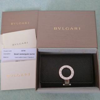 ブルガリ(BVLGARI)の【新品同様】ブルガリ 財布 コインケース B-ZERO レザー ブラック(コインケース/小銭入れ)