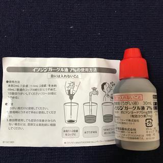 うがい薬(口臭防止/エチケット用品)