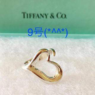 ティファニー(Tiffany & Co.)の只今値下げ中 オープンハートリング 9号(*^^*)(リング(指輪))