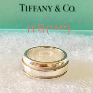 ティファニー(Tiffany & Co.)の只今値下げ中 ダブルラインリング 11号(*^^*)(リング(指輪))