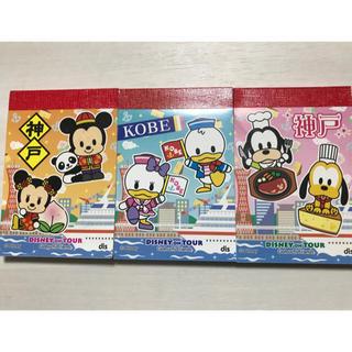 ディズニー(Disney)のディズニー ご当地限定 神戸 メモ帳(ノート/メモ帳/ふせん)