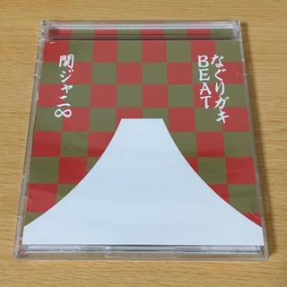 カンジャニエイト(関ジャニ∞)の関ジャニ∞ なぐりガキBEAT 新春特盤 CD(ポップス/ロック(邦楽))