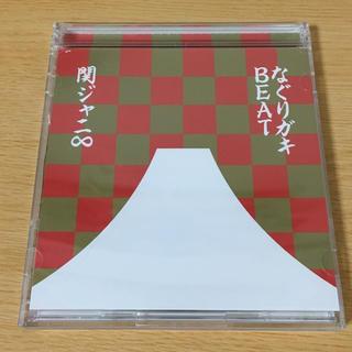カンジャニエイト(関ジャニ∞)の関ジャニ∞ なぐりガキBEAT 新春特盤 CD(アイドルグッズ)