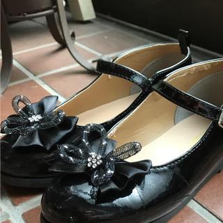 20cm  フォーマル靴(フォーマルシューズ)