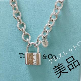 ティファニー(Tiffany & Co.)のティファニー 南京錠ブレスレット(ブレスレット/バングル)