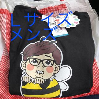 シマムラ(しまむら)のヒカキン Tシャツ メンズLサイズ(Tシャツ/カットソー(半袖/袖なし))