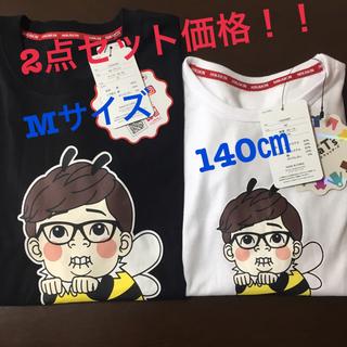 シマムラ(しまむら)のヒカキン Tシャツ HIKAKIN (Tシャツ/カットソー(半袖/袖なし))