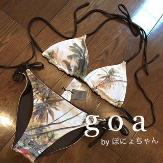 ゴア(goa)の新品 goa ゴア ビキニ リバーシブル タグ付き(水着)