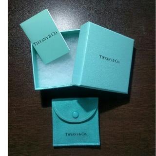ティファニー(Tiffany & Co.)のティファニー 空き箱(ショップ袋)