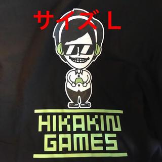 シマムラ(しまむら)のヒカキン ゲームズ Lサイズ(Tシャツ/カットソー(半袖/袖なし))