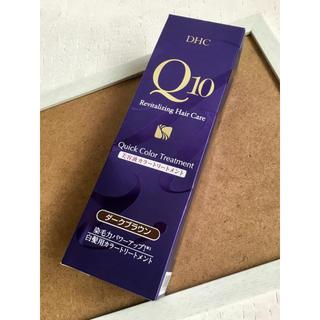 ディーエイチシー(DHC)のDHC Q10 美容液カラートリートメント 235g新品(カラーリング剤)