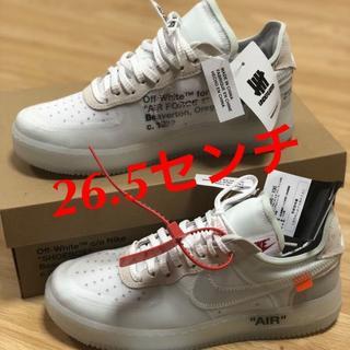 Nike off white air force 1 26.5cm