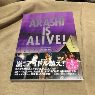 ジャニーズ(Johnny's)のARASHI IS ALIVE 新品(アイドルグッズ)