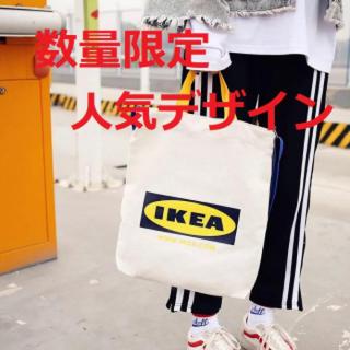 数量限定【IKEAデザイン】 トートバッグ イケアカラー BIG 白(トートバッグ)