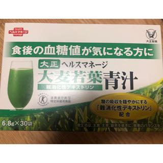 タイショウセイヤク(大正製薬)の大麦若葉青汁 送料無料(青汁/ケール加工食品 )