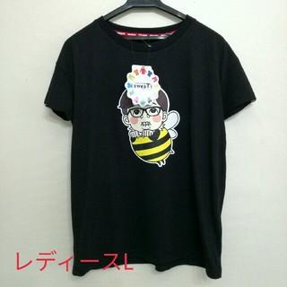 シマムラ(しまむら)のHIKAKIN ヒカキン Tシャツ レディース LL ハチキン 黒 (Tシャツ(半袖/袖なし))