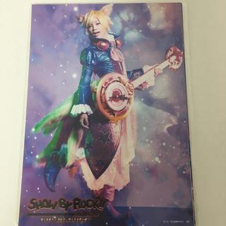 SHOW BY ROCK!! シュウ☆ゾーブロマイド(ミュージカル)