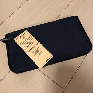 MUJI (無印良品) - 無印良品  パスポートケース