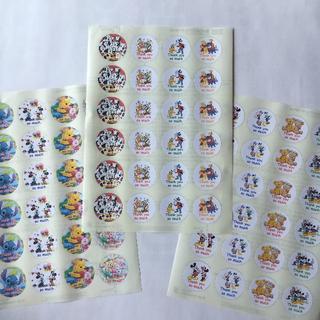 4㎝丸型 ❖ ディズニー❖ サンキューシール 72枚(その他)