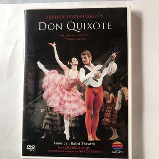 DVD. 「ドン.キホーテ」(ダンス/バレエ)