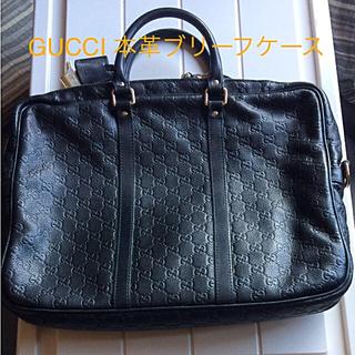 グッチ(Gucci)の艶消し黒 本革  GUCCIブリーフケース 正規品(ビジネスバッグ)