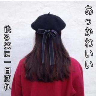 ブラック ベレー帽 帽子 レディース リボン(ハンチング/ベレー帽)