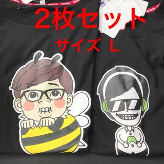 シマムラ(しまむら)の2枚セット ヒカキン Tシャツ(Tシャツ/カットソー(半袖/袖なし))