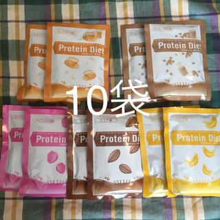 ディーエイチシー(DHC)のDHC プロテインダイエット 10袋(ダイエット食品)