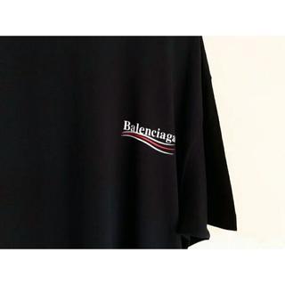 バレンシアガ(Balenciaga)のショルダー ダウンジャケット Tシャツ パーカー ジャケット パンツ(Tシャツ/カットソー(半袖/袖なし))