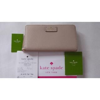 ケイトスペードニューヨーク(kate spade new york)のアメリカのケイトスペード店購入 NEDA grove street 長財布(財布)