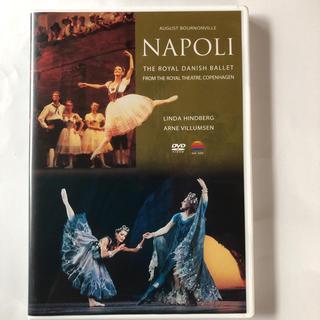 DVD 「ナポリ」(ダンス/バレエ)